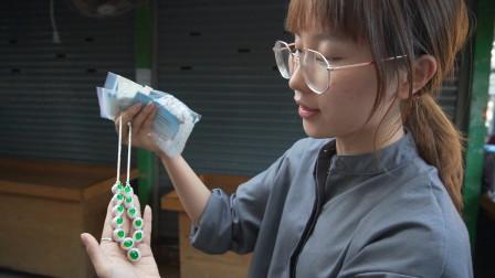 缅甸玉商送来叫价5亿缅币的冰阳绿项链,不买也能大饱眼福