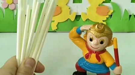 趁猪八戒不在,孙悟空偷吃吸吸糖,还邀请小朋友一起吃