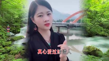 不爱我就别伤害我 杨顺高&凯小晴伤感对唱