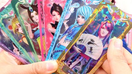 叶罗丽仙境收藏卡第一弹晶钻卡,看看有你喜欢的角色吗?