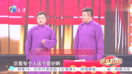 笑礼相迎:梁原唱最萌的京剧引哄笑,与张思宇上演《外国京剧》