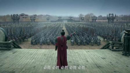 《三国》官渡之战,袁绍七十万大军讨伐曹操,场面气势宏大