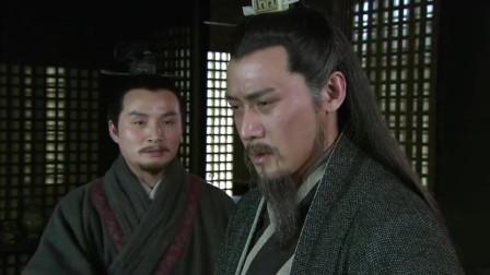 《三国》刘备伐吴陷入败局,诸葛亮拿出八卦阵对付陆逊,命赵云前去救刘备