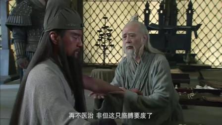 《三国》若没有华佗帮关羽刮骨疗毒,关羽定死于此人之手