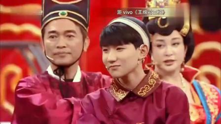 王牌对王牌:PK绕口令,王源的四川话,王祖蓝的粤语,好逗!