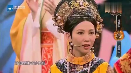 """王牌对王牌:蔡少芬的普通话真是够""""标准""""的,全场都被逗乐了!"""