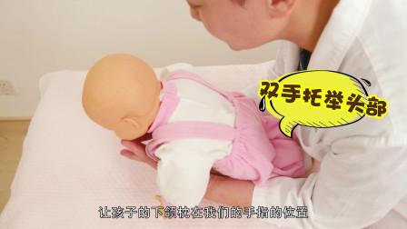 科学训练宝宝抬头,原来这么简单,在家就能做!
