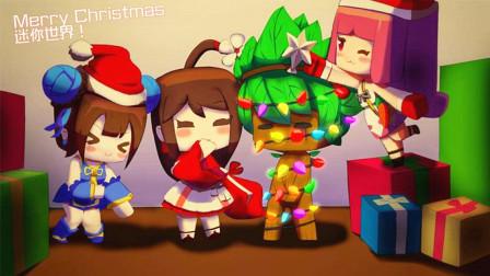 迷你世界圣诞节:圣诞老人麋鹿送圣诞礼包,你有什么圣诞心愿呢?