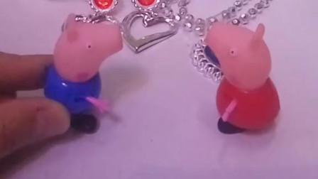 乔治和佩奇看到有卖首饰的,猪妈妈的生日到了,他们想给妈妈买个项链