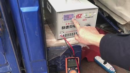 电动三轮车大功率充电器,接线和使用注意什么?学会电池多用几年