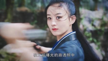 《有翡》最新路透照,赵丽颖红衣造型美艳动人,有谁注意王一博?