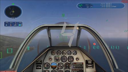 《FSX》野马固定翼钻圈规则讲解【全国青少年模拟飞行锦标赛】