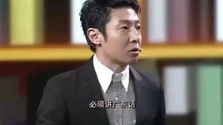 撒贝宁秀搞笑散装粤语逗乐观众,作为湛江人他的粤语能得多少分?