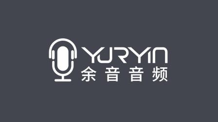 余音YURYIN AKG Lyra产品介绍