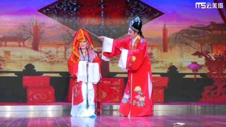 《碧玉簪 • 头洞房》上海艺华越剧团毛红仙和赵雅、沈莉芳、邵芝芬、王芝凤表演