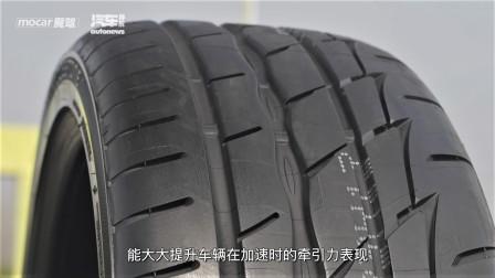 魔驾MOCAR:2019中国金轮奖——普利司通搏天族RE003轮胎评测