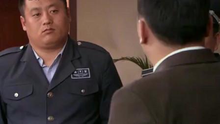 乡村爱情:宋晓峰带人冲到大脑袋办公室,坚决保护大脑袋的办公桌