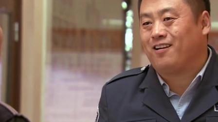 乡村爱情:宋晓峰上前鄙视刘大脑袋,并送给他一句话