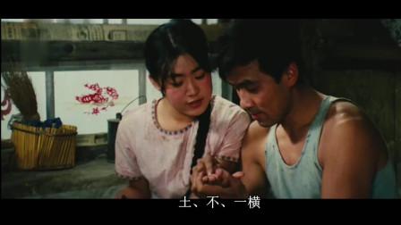 朱时茂经典电影《牧马人》,朱时茂与丛珊结婚,两人的青葱岁月!