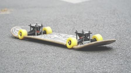 滑板里的超跑 外八 低趴 一矮遮百丑