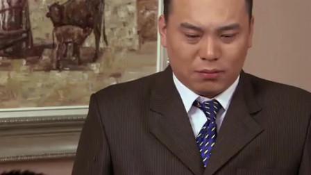乡村爱情:王木生跪了下来,求刘大脑袋不要去找王大拿