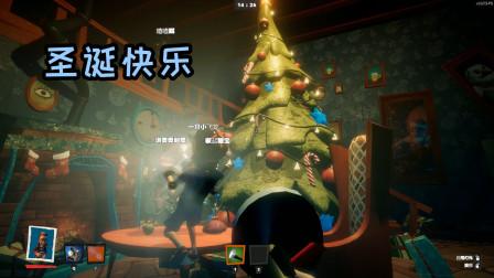 秘密邻居:老王圣诞大更新,新皮肤也太好看了吧