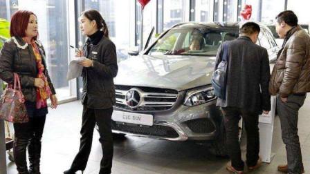 你的车是全款买的吗?相比分期付款有哪些不同?打算买车的看看!