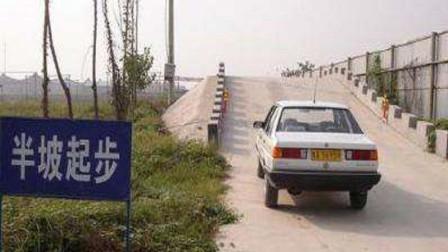 自动挡坡道起步,如何防止溜车?所有新司机快好好看看吧!