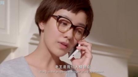 一路惊喜:女孩接到电话以为是老王,不料竟是自己亲妈