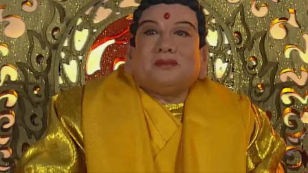 最后还是如来佛祖出手,分辨出假的美猴王,真是厉害了