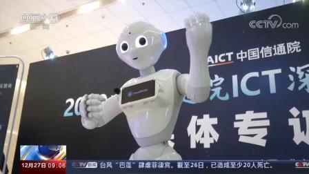 """2020中国数字经济新动能在哪里?快来围观我们的""""5G+形象大使""""云端智能机器人小达吧~!"""