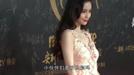 """杨颖现身""""央视跨年晚会"""",谁注意她的新搭档,网友:打脸了?"""