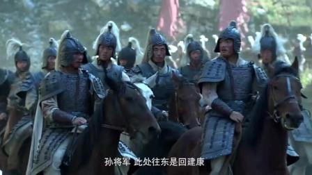 《三国》孙桓不愧为小霸王孙策儿子,虽然败了也照样忠勇可嘉