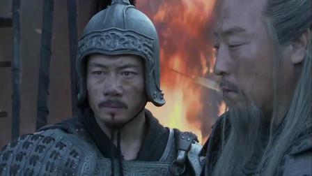 《三国》唯一谜题:诸葛亮能借东风,为何上方谷大雨救了司马懿没算到