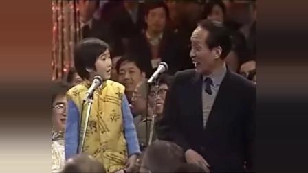 常宝华与常远三十年前后同台演出视频