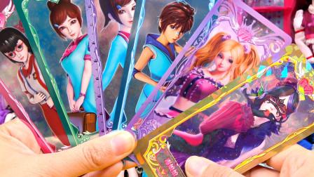 叶罗丽娃娃玩具卡片,这次运气不错,抽到一张SSR毒娘娘卡片
