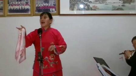庆元旦戏曲演唱会(上)