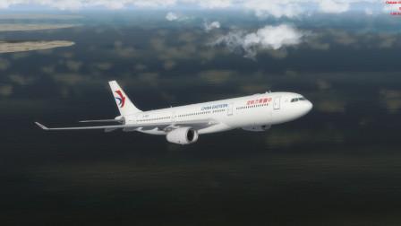 跨年飞行&空客A330 上海至悉尼