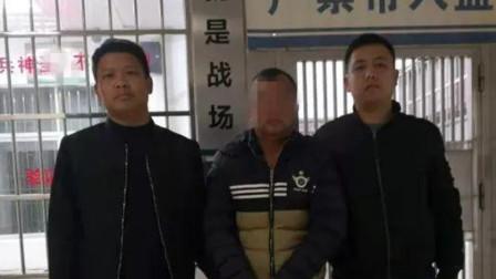 江西一男子强奸11岁女孩:多次买零食引诱