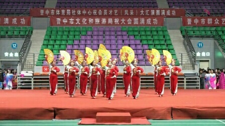 京剧舞蹈《中国脊梁》晋中市榆次夕阳红舞蹈队