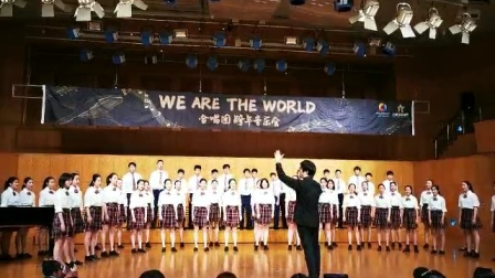 金承志混声无伴奏作品《九月摇篮曲》南京艺术学院附中合唱团 指挥:许洋