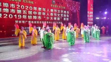 京剧伴舞《麻姑献寿》