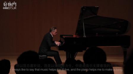 米歇尔·达尔贝托钢琴独奏音乐会