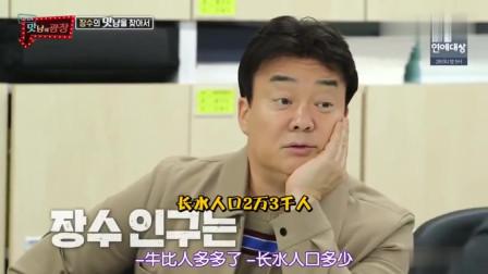 综艺:难怪韩国牛肉贵,只吃能烧烤的部位,其它部位的肉都没人要买