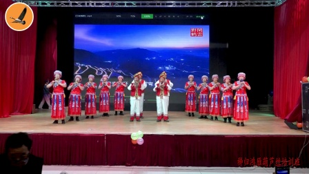 湖北省宜昌市秭归县鸿雁葫芦丝培训班表演的《三峡情思》