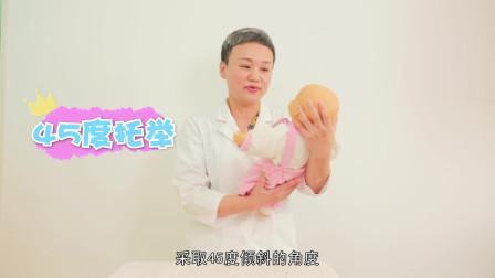 0-3个月宝宝如何开发宝宝平衡能力?这个训练一定要做!