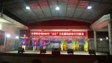 舞蹈《山那边》威奇社区舞林队