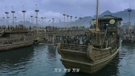 《三国》曹操赤壁阅兵, 视察三国时期最强海军