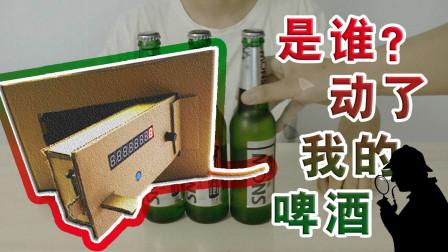【ESP32教程之保险柜】让饮品不再被偷走