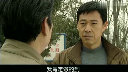 龙年:县委书记不服市长,怎料市长说一番话,书记顿时心生佩服!